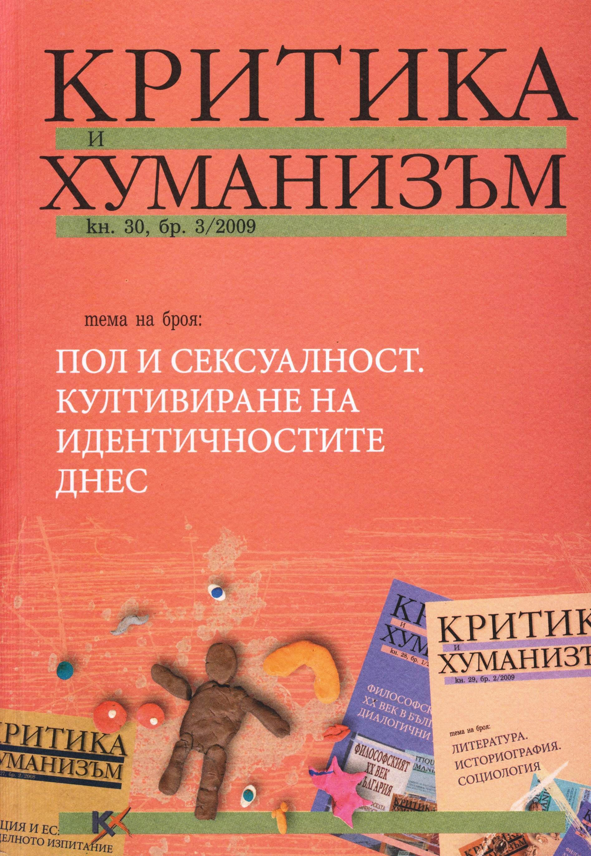 kx_30_cover 001