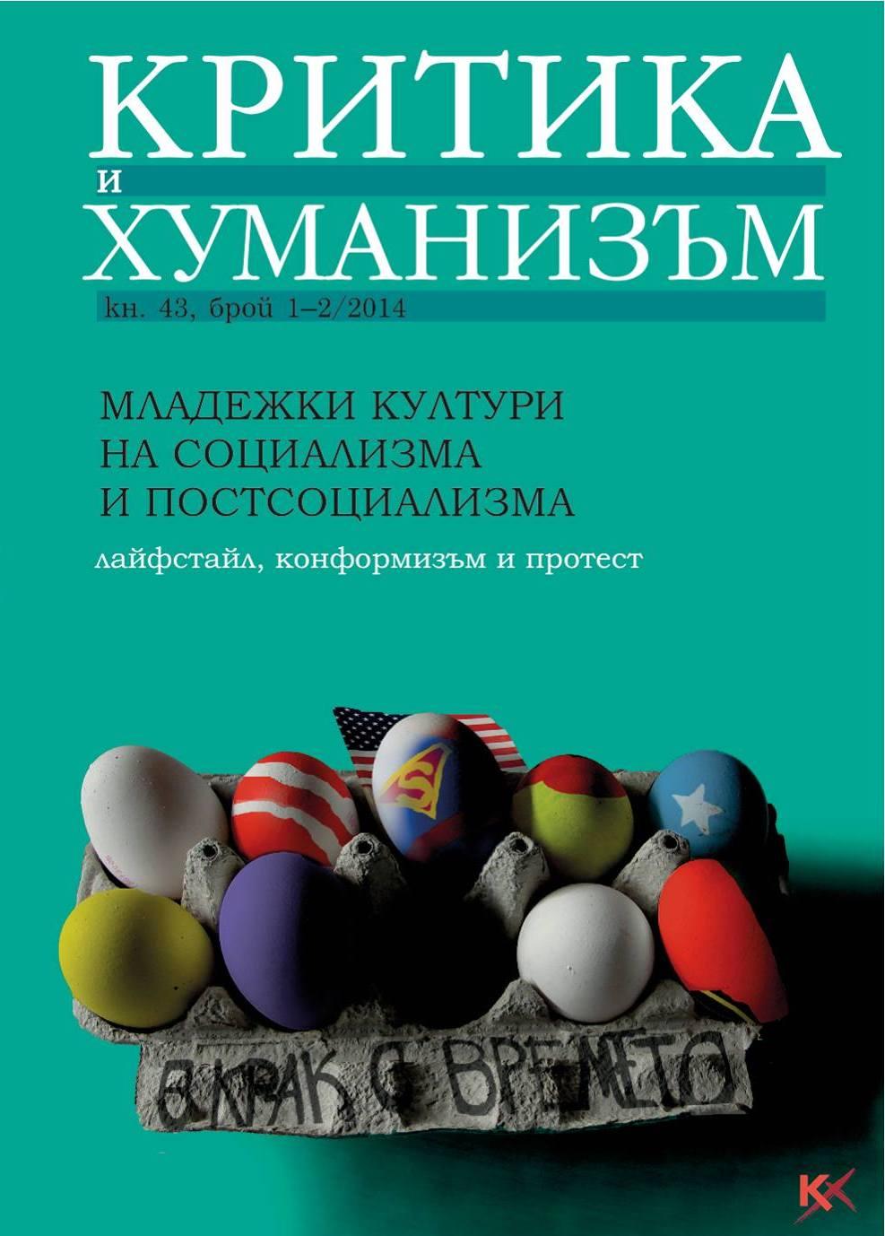 KX 43 cover WEB