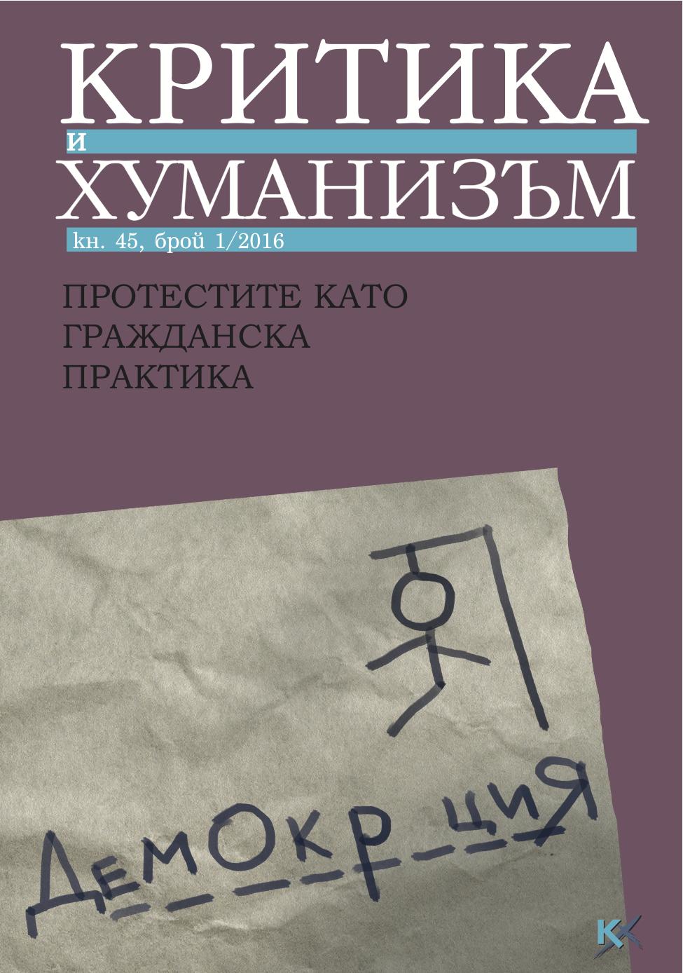 cover kx 45